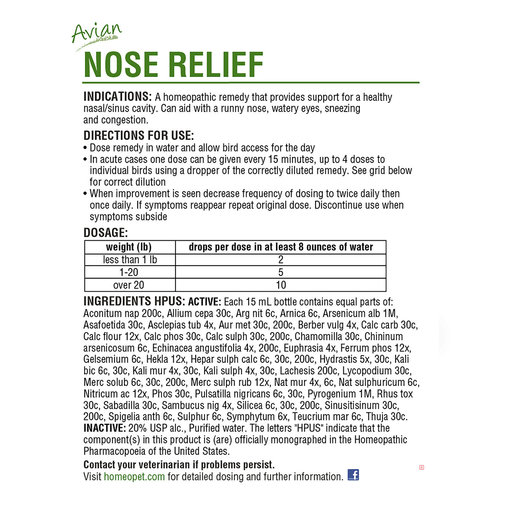 View larger image of Avian Nose Relief
