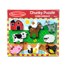 Farm Animals Wooden Chunky Puzzle