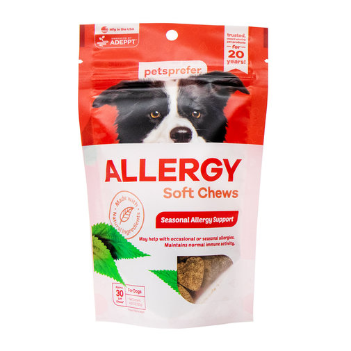 View larger image of Allergy Soft Chews for Dogs
