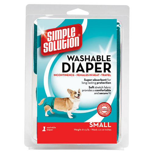 View larger image of Washable Diaper